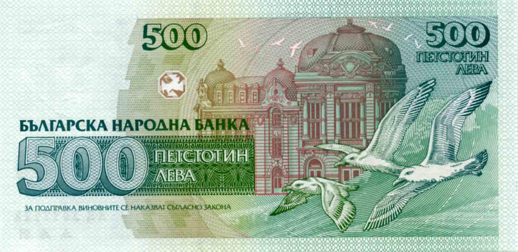 Секс за деньги в болгарией 3 фотография